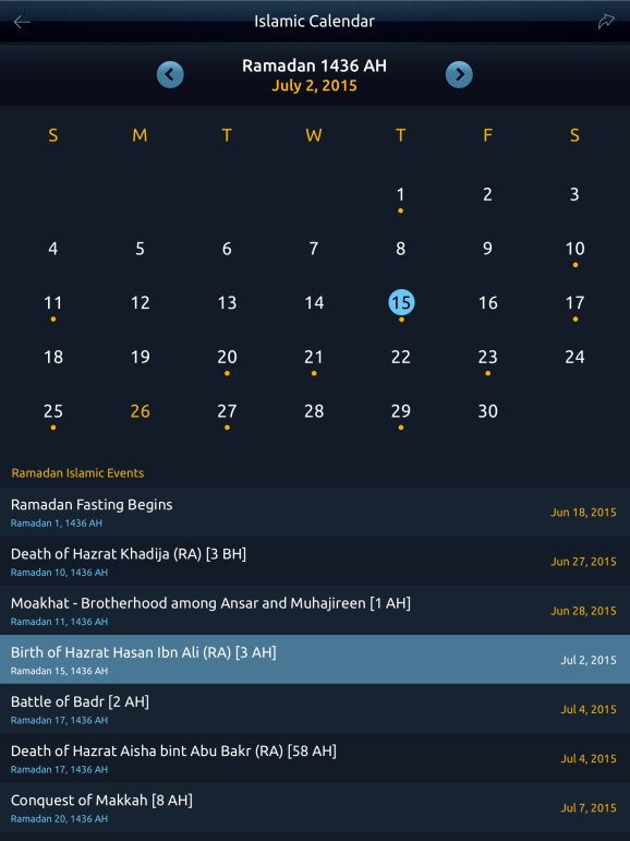 iPad Mini - Islamic Calendar