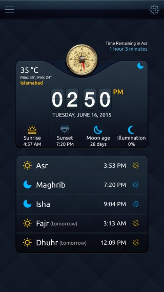 Muslim Mate Home Screen