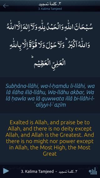 Al-Quran Feature