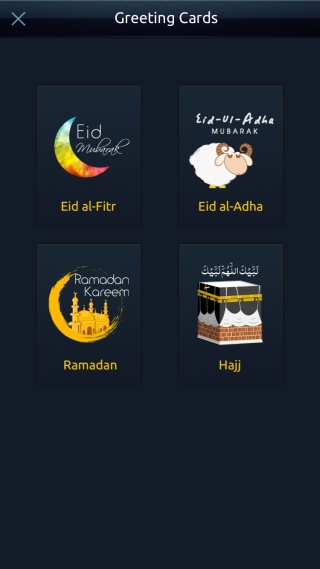 Best Islamic Greeting Cards App