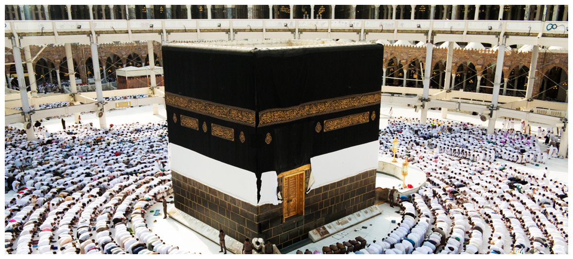 Hajj 2015: 5 Lessons to Learn from Hajj this Year