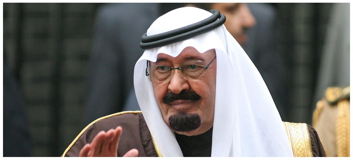 King Abdullah bin Abdul Aziz Al Saud (Saudi Arabia)