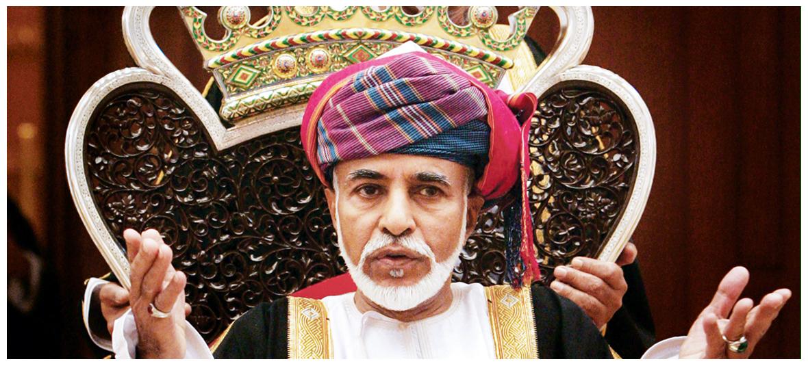 Qaboos bin Said al Said (Sultan of Oman)