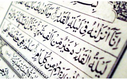 10 Handy Tips to Gain Great Reward and Benefits from Laylatul Qadr