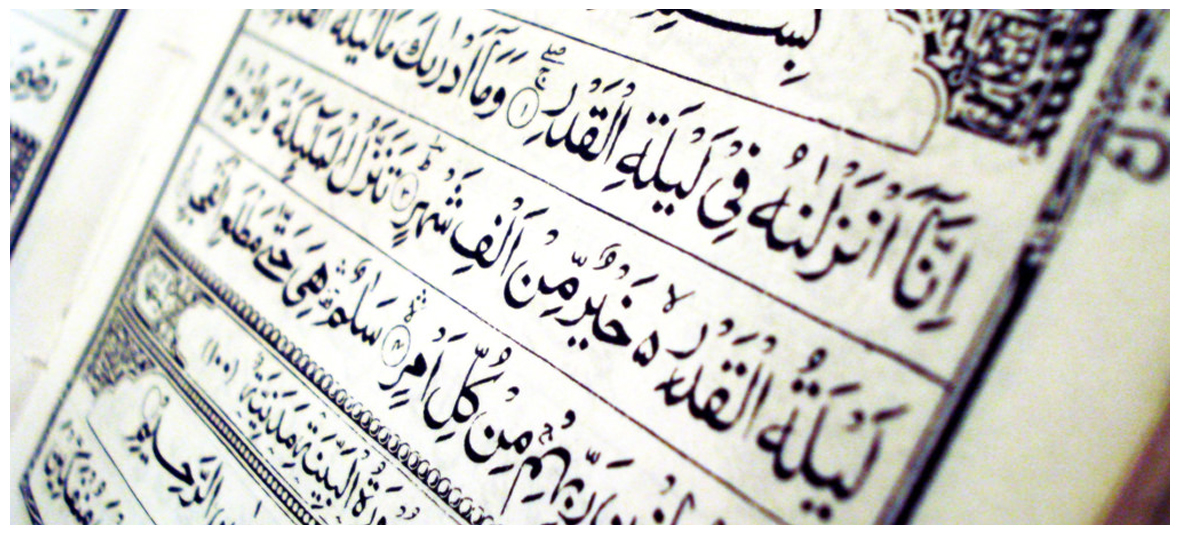 10 Handy Tips to Gain Great Reward and Benefits from Laylatul Qadr