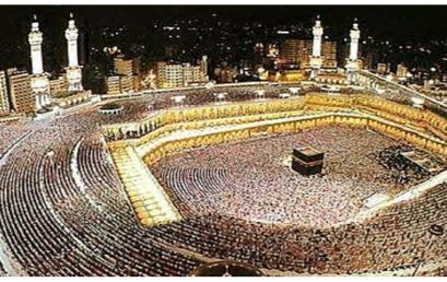 17 Flabbergasting Facts about Holy Kaaba You Never Knew